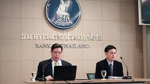 Bank of Thailand expected to cut the policy rate by 0.25 points.