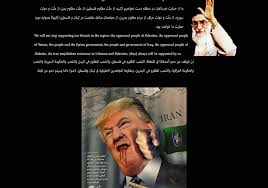 US federal website hacked with a pro-Iranian message